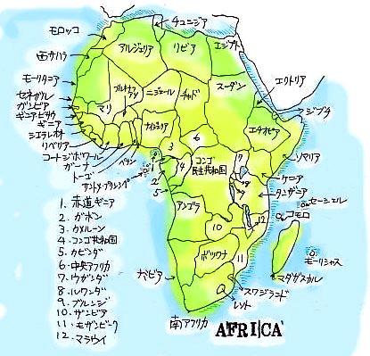 すべての講義 アフリカ地図 国名入り : アフリカ 地図画像集